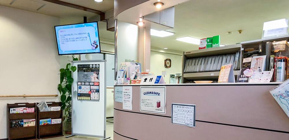 河村歯科医院の院内 受付